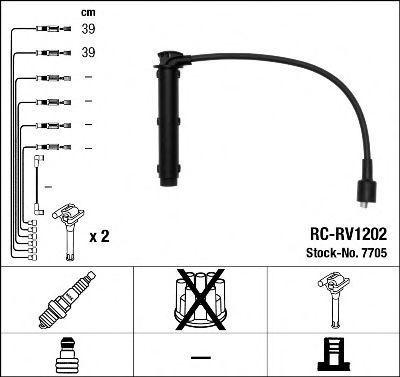 Провода высоковольтные комплект NGK 7705
