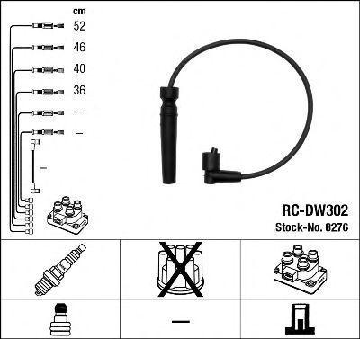 Провода высоковольтные комплект NGK 8276