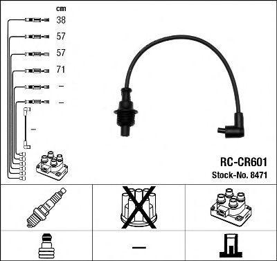 Провода высоковольтные комплект NGK 8471
