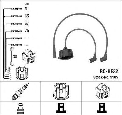 Комплект проводов зажигания NGK 9105