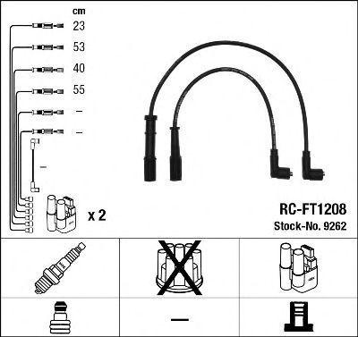 Провода высоковольтные комплект NGK 9262