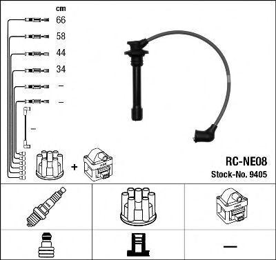 Провода высоковольтные комплект NGK 9405