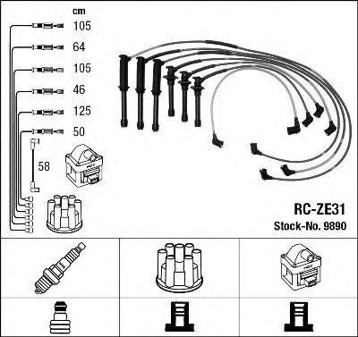Провода высоковольтные комплект NGK 9890