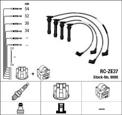 Провода высоковольтные комплект NGK 9898