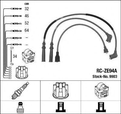 Комплект проводов зажигания NGK 9903