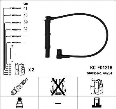 Провода высоковольтные комплект NGK 44234