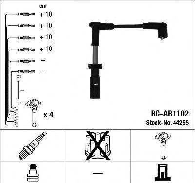 Комплект проводов зажигания NGK 44255