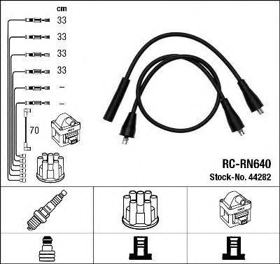 Комплект проводов зажигания NGK 44282