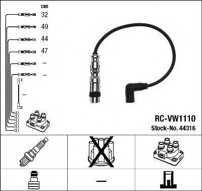 Провода высоковольтные комплект NGK 44316