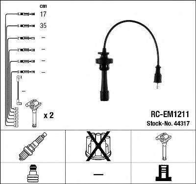 Провода высоковольтные комплект NGK 44317