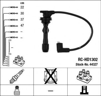 Провода высоковольтные комплект NGK 44327