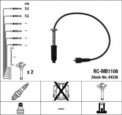 Комплект проводов зажигания NGK 44336