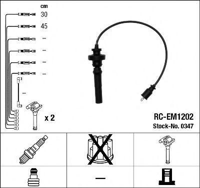 Провода высоковольтные комплект NGK 0347