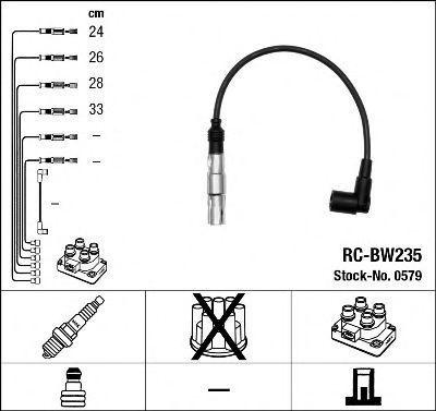 Провода высоковольтные комплект NGK 0579