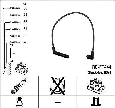 Провода высоковольтные комплект NGK 0691