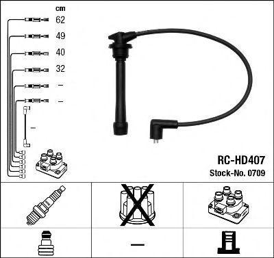 Провода высоковольтные комплект NGK 0709