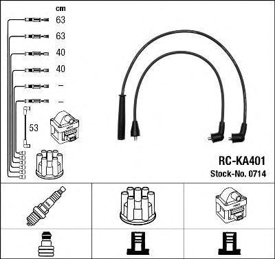Провода высоковольтные комплект NGK 0714