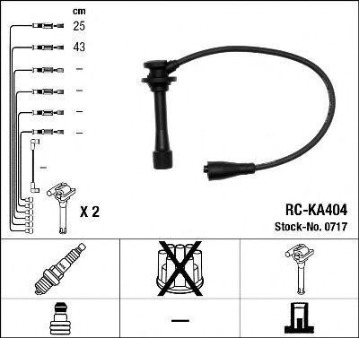 Провода высоковольтные комплект NGK 0717