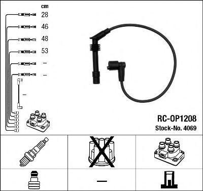 Провода высоковольтные комплект NGK 4069