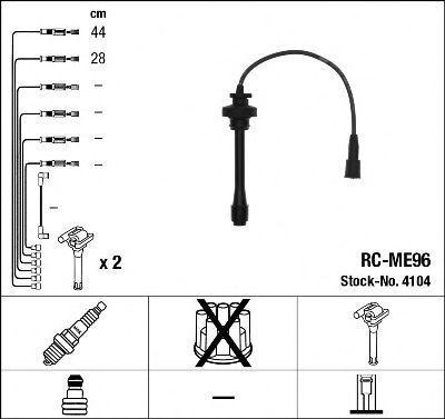 Провода высоковольтные комплект NGK 4104