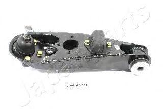 Рычаг подвески JAPANPARTS CW-K51R