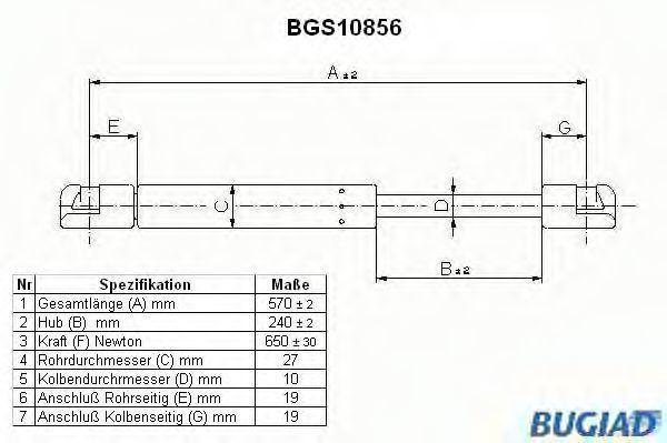 Газовая пружина, крышка багажник BUGIAD BGS10856