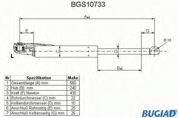 Газовая пружина, крышка багажник BUGIAD BGS10733