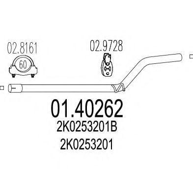 Труба выхлопная промежуточная MTS 0140262  - купить со скидкой