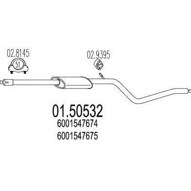 Купить Резонатор MTS 0150532