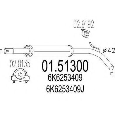 Купить Резонатор MTS 0151300