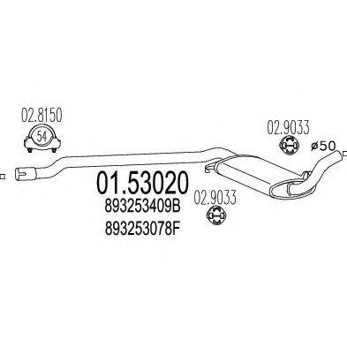 Резонатор MTS 01.53020