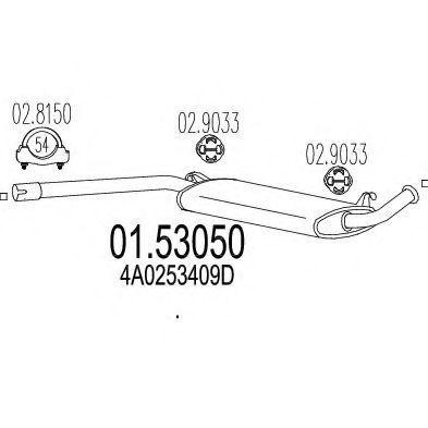 Резонатор MTS 01.53050