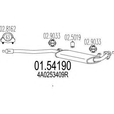 Резонатор MTS 01.54190