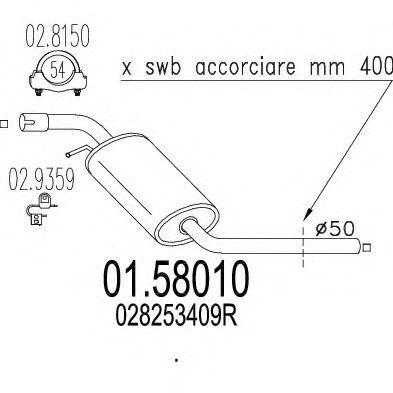 Глушитель MTS 0158010  - купить со скидкой