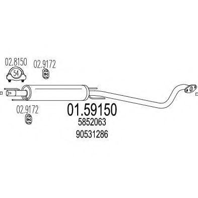 Купить Резонатор MTS 0159150