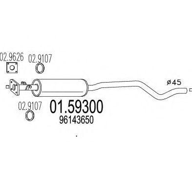 Резонатор MTS 0159300  - купить со скидкой