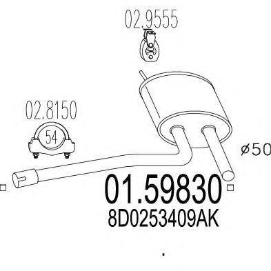 Глушитель средний MTS 01.59830