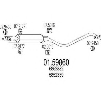 Резонатор MTS 0159860  - купить со скидкой