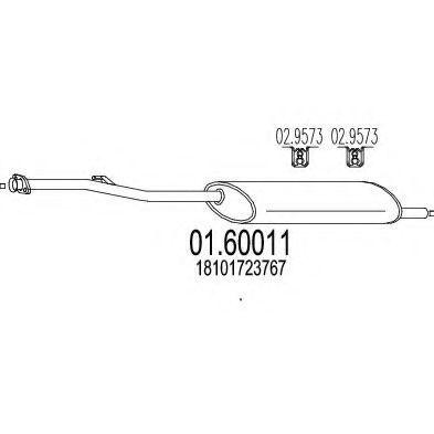Глушитель MTS 0160011  - купить со скидкой