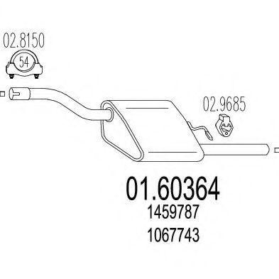 Купить Глушитель выхлопной системы MTS 0160364