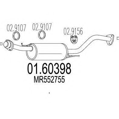 Глушитель MTS 0160398  - купить со скидкой