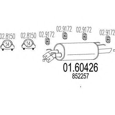 Купить Глушитель выхлопной системы MTS 0160426