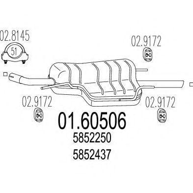 Глушитель MTS 0160506  - купить со скидкой