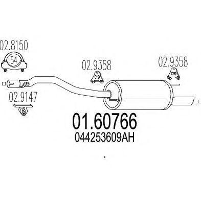 Глушитель MTS 0160766  - купить со скидкой