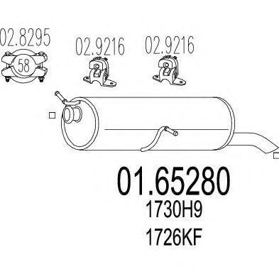 Купить Глушитель выхлопной системы MTS 0165280