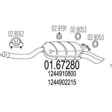 Глушитель выхлопной системы MTS 01.67280