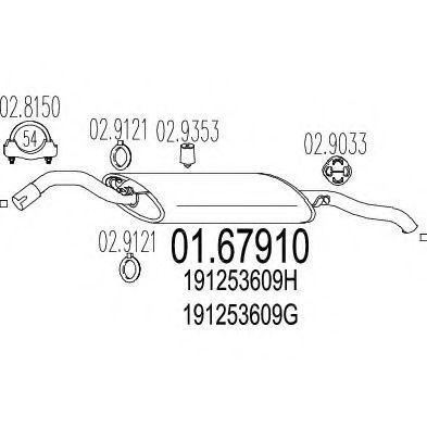Купить Глушитель выхлопной системы MTS 0167910