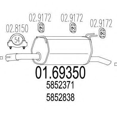 Глушитель MTS 0169350  - купить со скидкой