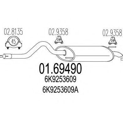 Купить Труба выхлопная MTS 0169490