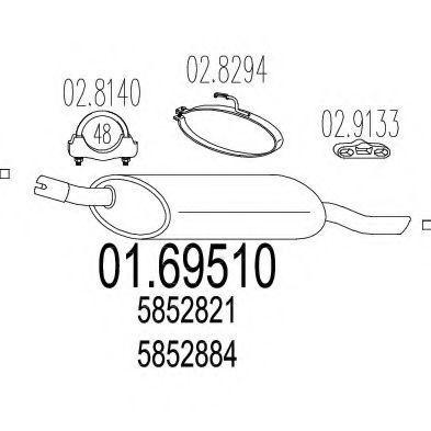 Купить Глушитель MTS 0169510
